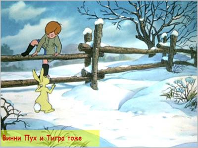 Escena reciclada Winnie Pooh vs El libro de la selva